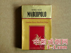 MARCOPOLO(king size) | 单盒价格上市后公布 目前